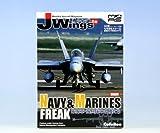 J-Wings監修 NAVY&MARINES FREAK 米海軍・海兵隊の名機たち カフェレオ(ノーマル14種セット)