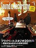 Sound & Recording Magazine (サウンド アンド レコーディング マガジン) 2011年 01月号 (小冊子付き) [雑誌]