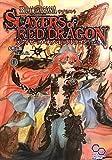 ブレイド・オブ・アルカナ The 3rd Edition サプリメント スレイヤーズ・オブ・レッドドラゴン (ログインテーブルトークRPGシリーズ)