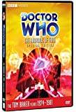 Doctor Who: The Androids of Tara - Special Edition (No. 101)