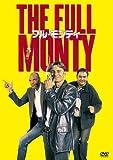 フル・モンティ [DVD]