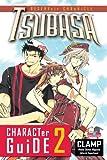 Tsubasa Character Guide 2 (0345510011) by Clamp