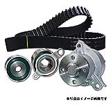 バモス/ホビオ(ターボ・NA共) HM1/HM2/HM3/HM4/HJ1/HJ2 1999/06~ E07Z/SOHC/660 タイミングベルト4点セット