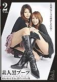 素人黒ブーツ2 IWGB-048 [DVD]