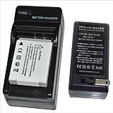 ソニー NP-FD1 用 バッテリーチャージャー モノマップジェイピーオリジナル 急速充電器 0261-1
