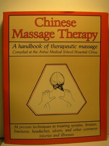 Chinese Massage Therapy, Anhui Med School Hosp