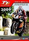 マン島TTレース2009 [DVD]