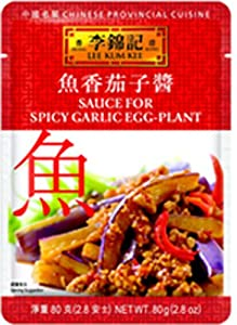 Lee Kum Kee Sauce For Spicy Garlic Eggplant 28-ounce Pouches Pack Of 12 by Lee Kum Kee