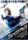 Movie - Pressed [Japan DVD] AAC-2029S