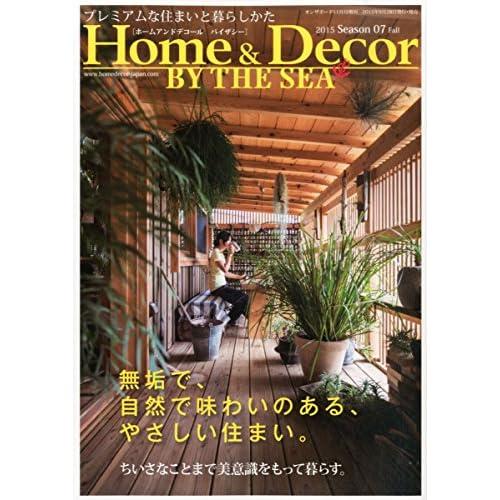 Home&Decor BY THE SEA (ホームアンドデコール バイザシー) Season07 2015年 11月号