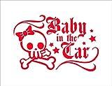 Amazon.co.jpリボン スケルトン Baby in car 赤 カッティングステッカー ウォールステッカー
