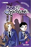Kat & Mouse Volume 1 (Kat & Mouse; Teacher Torture) (v. 1) by Alex De Campi, Federica Manfredi (2006) Paperback