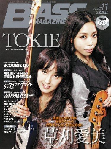BASS MAGAZINE (ベース マガジン) 2011年 11月号 (CD付き) [雑誌]