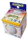 ライト(LITE) 2014年 スモークボール 始球式用 カラー イエロー (040) R-54