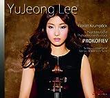 YuJeong Lee Prokofiev: Cello Concerto (Romeo And Juliet Suite) (YuJeong Lee/ Norddeutsche Philharmonie Rostock/ Florian Krumpöck) (Solo Musica: SM171)