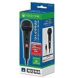 カラオケマイク for Xbox One -