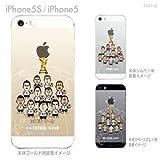 【アルゼンチン】【iPhone5S】【iPhone5】【iPhone5ケース】【カバー】【スマホケース】【サッカー】【FUTBOL NINO】 10-ip5s-fca-all11