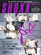 SHOXX (����å���) 2014ǯ 07��� [����]()