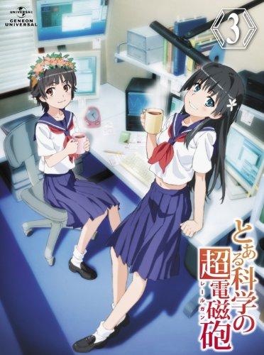 とある科学の超電磁砲 第3巻 <初回限定版> [Blu-ray]