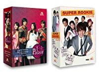 Korean Tv Drama 2-pack Palace Super Rookie by YA Entertainment