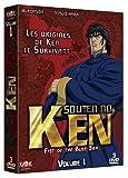 echange, troc Hokuto No ken: Souten no ken Coffret 1/2 (Les origines de Ken le Survivant)