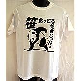 笹パンダTシャツ (L, 白)