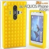 [au AQUOS Phone IS12SH専用]ブロックシリコンケース(イエロー)