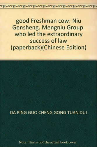 good-freshman-cow-niu-gensheng-mengniu-group-who-led-the-extraordinary-success-of-law-paperbackchine