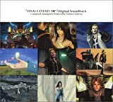 Final Fantasy 8 Final Fantasy VIII - Original Soundtrack - 4 disc Boxset