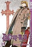 D.Gray-Man 24: An deiner Seite