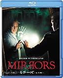 ミラーズ (完全版) [Blu-ray]
