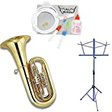 Deluxe Package Artist Series 3/4 Size BBb Rotary Tuba W/ Music stand and Care Kit
