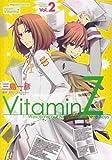 VitaminZ vol.2 (シルフコミックス 21-2)