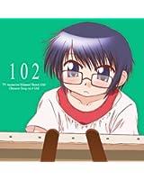 TVアニメ「ひだまりスケッチ×365」キャラクターソングVol.4 沙英