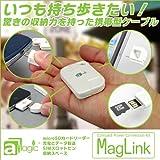 SP1222 スペックコンピュータ aMagic USB充電 データ転送ケーブル MagLink マグリンク iPhone microUSB データ転送 USB充電 SIM スロット