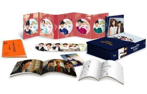 屋根部屋の皇太子 DVD-BOX 監督版 韓国版 英語字幕版