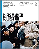 CHRIS MARKER COLLECTION [BLU-R
