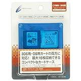 Nintendo 3DS Multi Card-Case 16 Blue