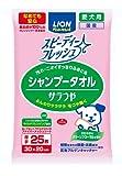 ペットキレイ シャンプータオル サラつや 愛犬用 グリーンフローラルの香り25枚