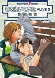 コミックス / 新田 祐克 のシリーズ情報を見る