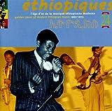 モダーン・エチオピアン・ミュージック 1969-1975