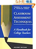 Classroom Assessment Techniques: A Handbook for College Teachers (Josse Bass Higher and Adult Education)