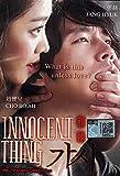 Innocent Thing / Thorn (Korean Movie , English Sub, All Region DVD)