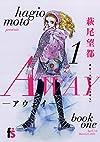 AWAY(1) (flowers コミックス)