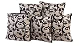 Zesture abstract cushion covers set of 5