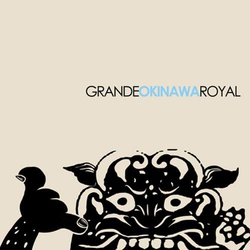 《アマゾン限定特価》のんびりゆったり沖縄のちゅら海自然音 ~ GRANDE OKINAWA ROYAL