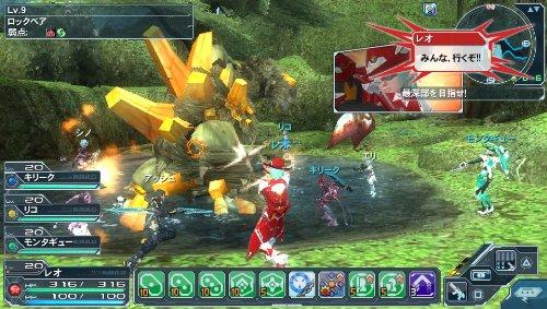ファンタシースターオンライン2 スペシャルパッケージ ゲーム画面スクリーンショット4