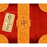 Harry Potter, Tome : Coffret collector : 7 volumes (French Edition)