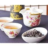 台湾烏龍茶 特級 東方美人茶 145g
