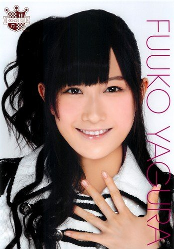 AKB48 公式生写真ポスター (A4サイズ) 第25弾 【矢倉楓子】